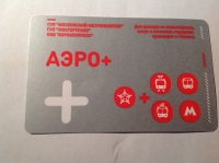 [Moscow]Main line Airport Express ticket clearly showing transfer availability to other modes (eg tram, bus) by pictogram